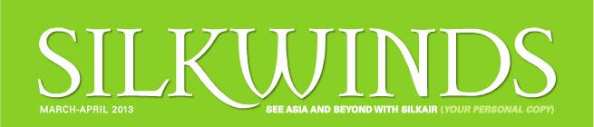 Logo-Silkwinds-opt