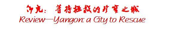 Review Sina Blog
